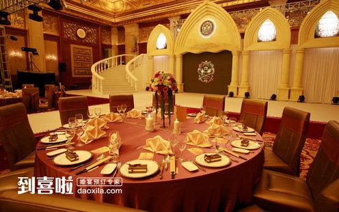 直隶会馆(图)_婚宴预订/菜单价格-北京-到喜啦