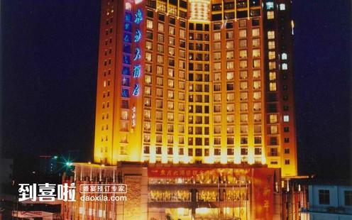 东方大酒店(图)_婚宴预订/菜单价格-西安-到喜啦
