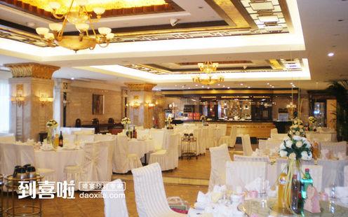 婚宴酒店 特色餐厅 王朝大酒店(虹桥店)  1楼宴会厅层高3.